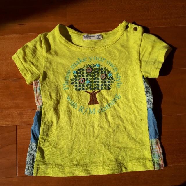 RAG MART(ラグマート)のラグマート Tシャツ 80㎝ キッズ/ベビー/マタニティのベビー服(~85cm)(Tシャツ)の商品写真