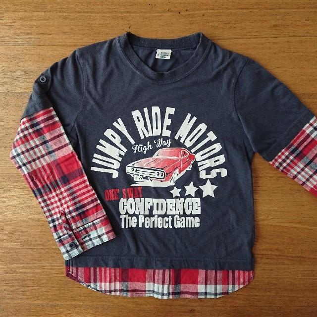 【KIDS FASHION STATION】130㎝ロンT キッズ/ベビー/マタニティのキッズ服 男の子用(90cm~)(Tシャツ/カットソー)の商品写真