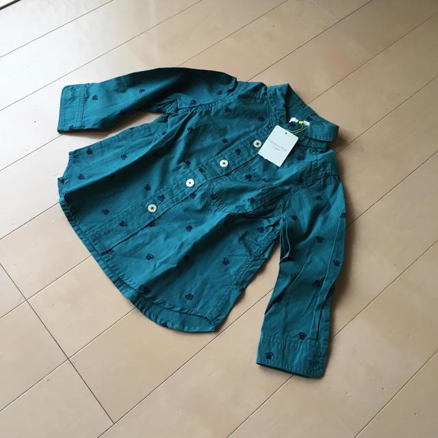 LAGOM(ラーゴム)の●新品●ラーゴム 95 長袖 シャツ ハット 緑 グリーン キッズ/ベビー/マタニティのキッズ服 男の子用(90cm~)(ブラウス)の商品写真