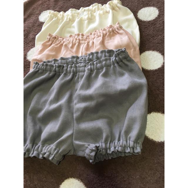 ハンドメイド ブルマ キッズ/ベビー/マタニティのベビー服(~85cm)(パンツ)の商品写真