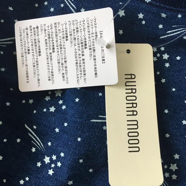 キッズ トップス 110 キッズ/ベビー/マタニティのキッズ服 男の子用(90cm~)(Tシャツ/カットソー)の商品写真