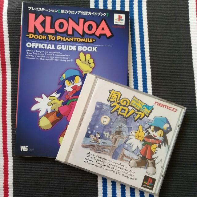 PlayStation(プレイステーション)のプレステ 風のクロノア エンタメ/ホビーのゲームソフト/ゲーム機本体(家庭用ゲームソフト)の商品写真