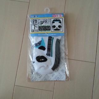鉄道靴下 パンダくろしお 16~20cm(靴下/タイツ)