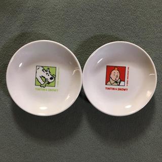 タンタン & スノーウィー  豆皿  2点セット(食器)