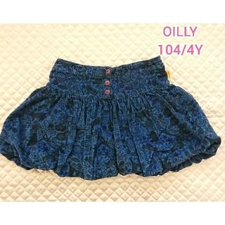 オイリリー(OILILY)のオイリリー バルーンスカート 104 (スカート)
