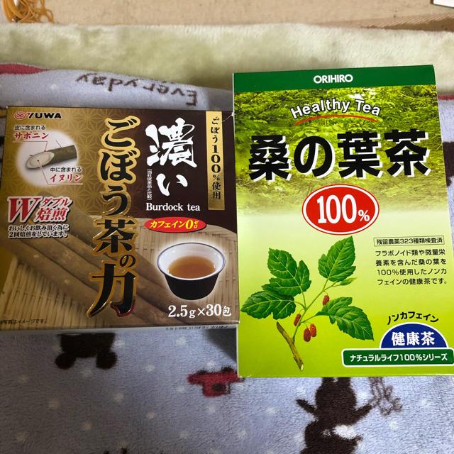 新品未開封 お茶2箱セット 食品/飲料/酒の飲料(茶)の商品写真