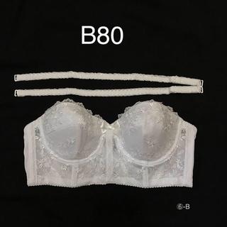 セモア ブライダルインナー エレガント B80(ブライダルインナー)