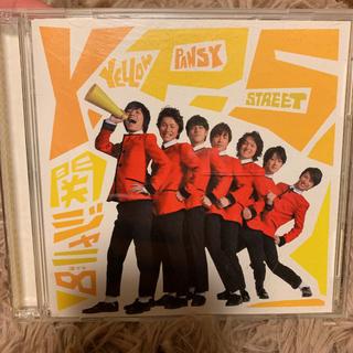 カンジャニエイト(関ジャニ∞)のイエローパンジーストリート/T.W.L 映画(ポップス/ロック(邦楽))