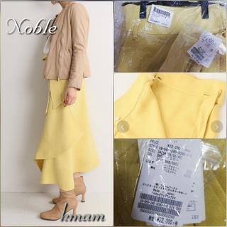 ノーブル(Noble)の値札付き2019ss 【Noble】新品ラップスカート 黄34(ロングスカート)