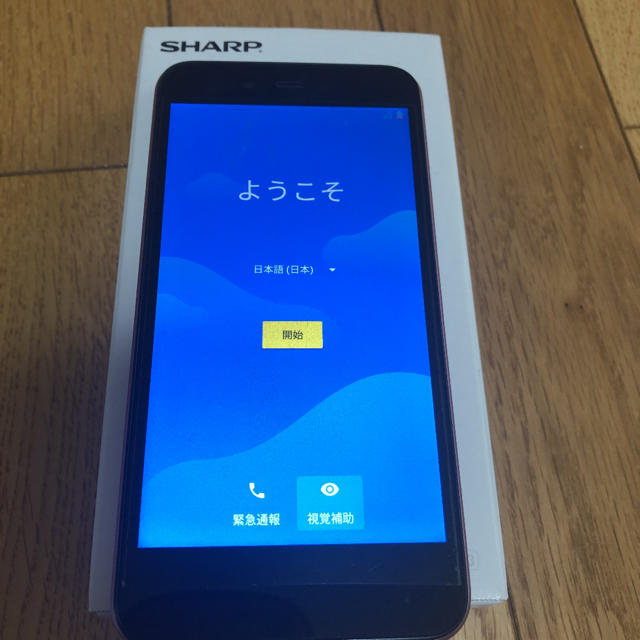 SHARP(シャープ)のSHARP android one S3 スマホ/家電/カメラのスマートフォン/携帯電話(スマートフォン本体)の商品写真
