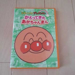 アンパンマン DVD(キッズ/ファミリー)