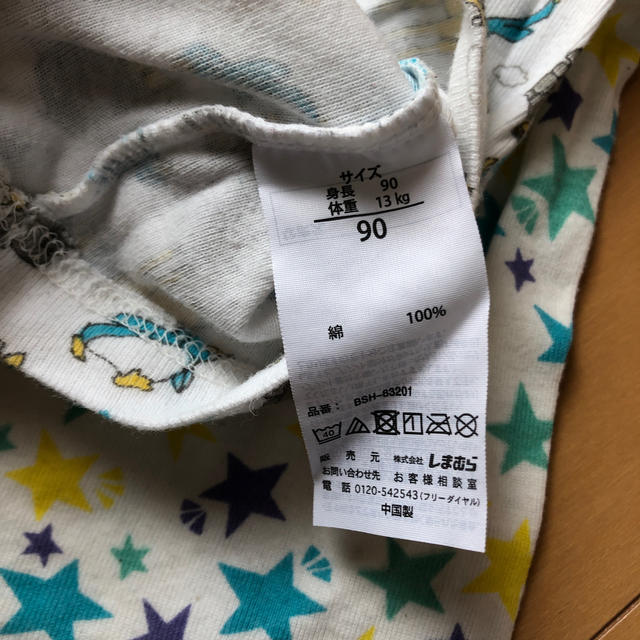 しまむら(シマムラ)のインナー キッズ/ベビー/マタニティのキッズ服 男の子用(90cm~)(下着)の商品写真