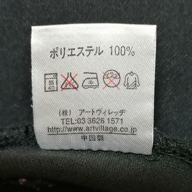 Body Glove(ボディーグローヴ)のBODY GLOVE  ジャージ メンズのジャケット/アウター(ノーカラージャケット)の商品写真