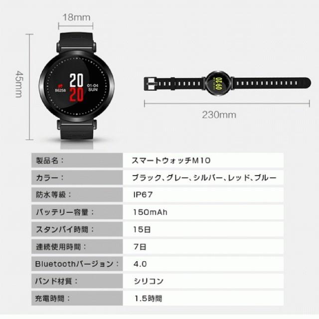 スマートウォッチ  iPhone Android対応 メンズの時計(腕時計(デジタル))の商品写真