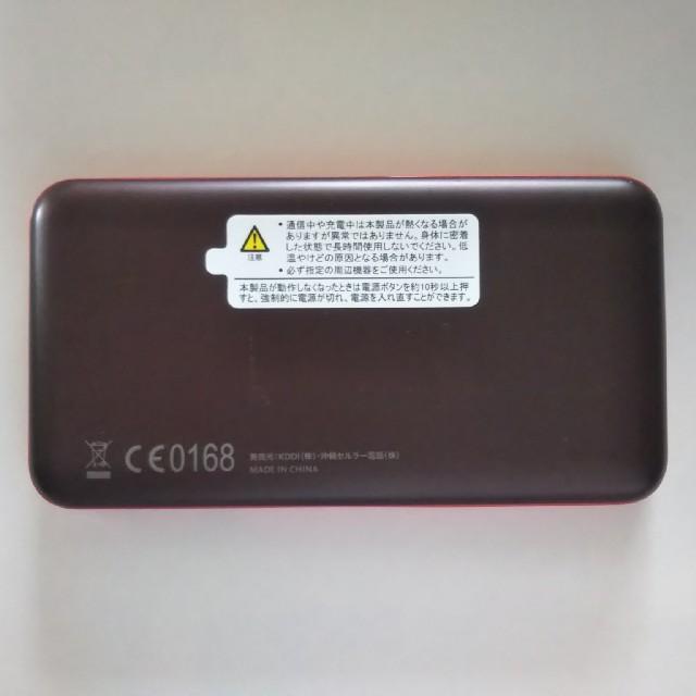 au(エーユー)のWiMAX 2+ W03 ルーター  スマホ/家電/カメラのPC/タブレット(PC周辺機器)の商品写真