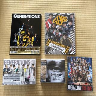 ジェネレーションズ(GENERATIONS)のGENERATIONS アルバム (ミュージック)