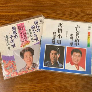 コロンビア(Columbia)のレコード 島倉千代子、北島三郎、村田英雄(演歌)