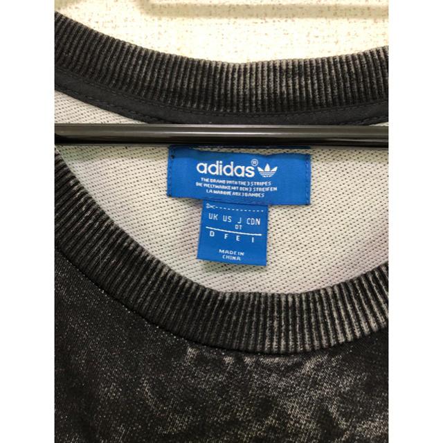 adidas(アディダス)のadidas トレーナー スウェット レディースのトップス(トレーナー/スウェット)の商品写真