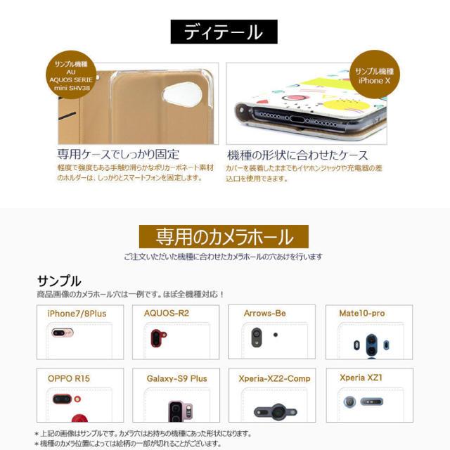 新発売☆値引き中!全機種対応☆iPhone/experia/galaxy ケース スマホ/家電/カメラのスマホアクセサリー(iPhoneケース)の商品写真