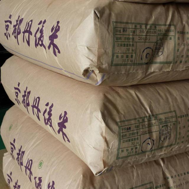 【送料無料.玄米】新米 令和1年度産 京都 丹後 コシヒカリ 玄米 30kg 食品/飲料/酒の食品(米/穀物)の商品写真