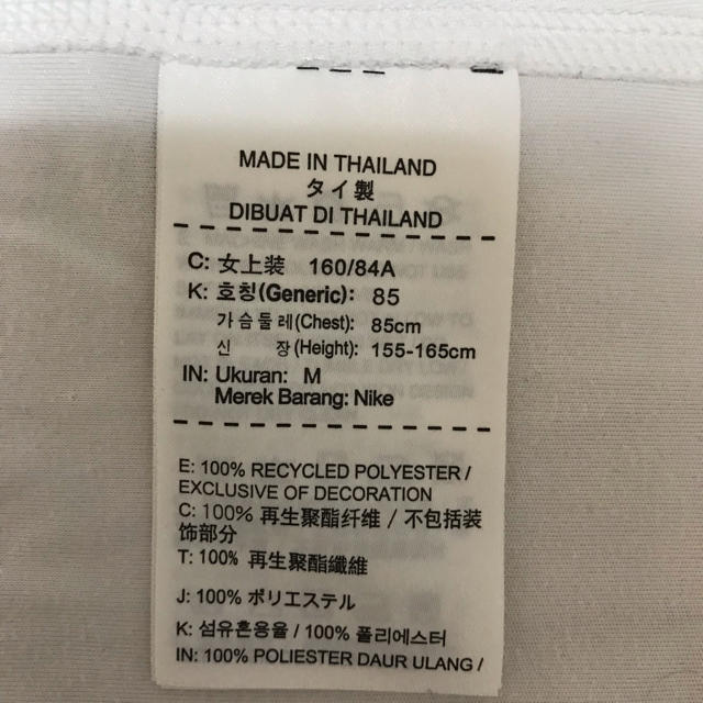NIKE(ナイキ)のNIKE DRI-FIT半袖シャツ M スポーツ/アウトドアのランニング(ウェア)の商品写真