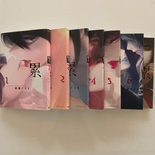 コウダンシャ(講談社)の累  1-7巻セット(青年漫画)