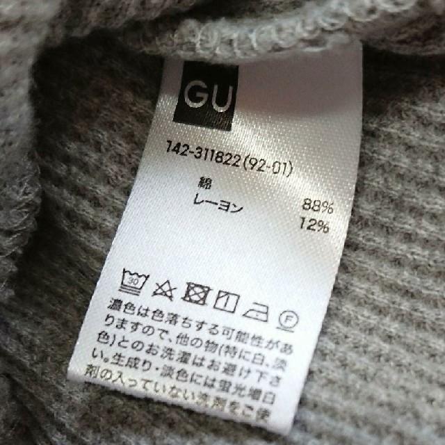 GU(ジーユー)の《美品》女の子 110 ジーユー ワッフル素材ワンピース キッズ/ベビー/マタニティのキッズ服 女の子用(90cm~)(ワンピース)の商品写真