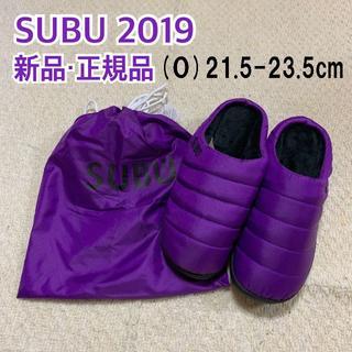 新品 SUBU スブ ボアサンダル 冬用サンダル メンズ レディース 紫(スリッポン/モカシン)