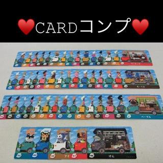 ニンテンドー3DS(ニンテンドー3DS)のとびだせどうぶつの森amiiboCARD♥️フルコンプ(カード)