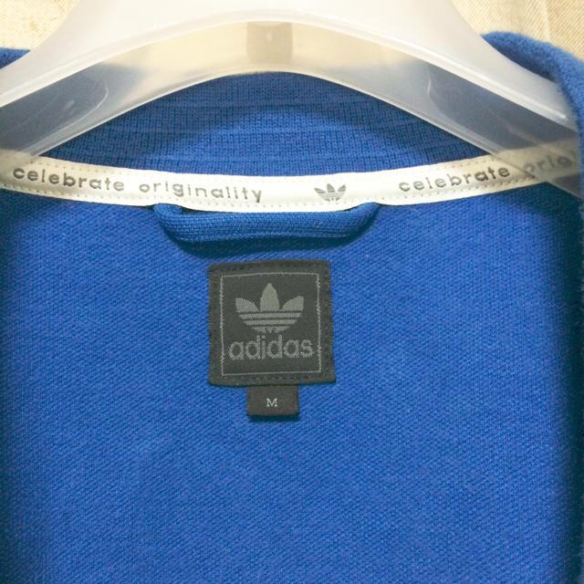 adidas(アディダス)のアディダス ジャージ カーディガン メンズのトップス(ジャージ)の商品写真