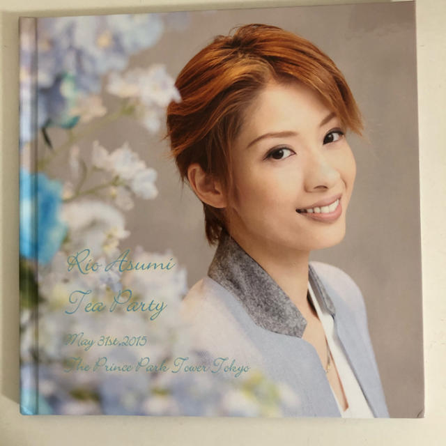 明日海りおお茶会写真集 エンタメ/ホビーのタレントグッズ(その他)の商品写真
