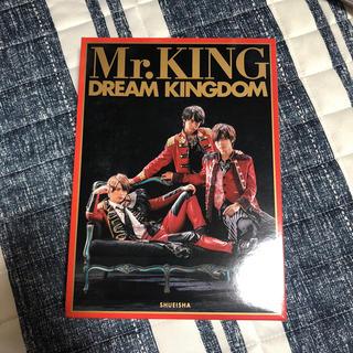 ジャニーズジュニア(ジャニーズJr.)のMr.KING 初回限定盤 写真集(アイドルグッズ)