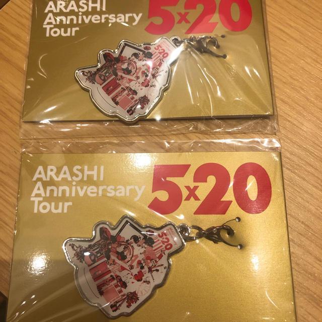 嵐 第2弾 大阪チャーム 2つ エンタメ/ホビーのタレントグッズ(アイドルグッズ)の商品写真