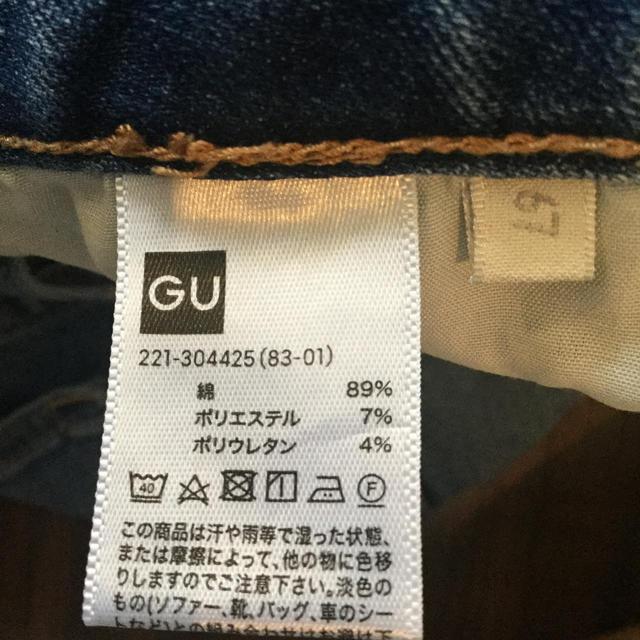 GU(ジーユー)のデニム  GU レディースのパンツ(デニム/ジーンズ)の商品写真