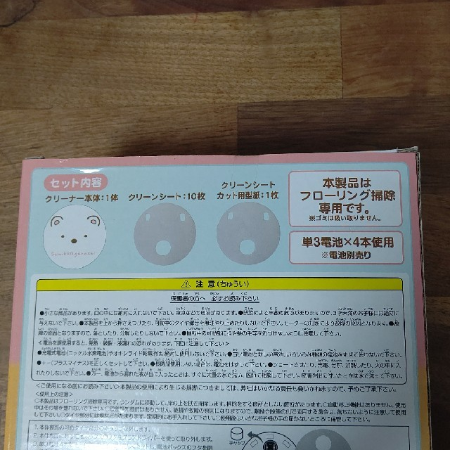 クリーナーロボット スマホ/家電/カメラの生活家電(その他 )の商品写真