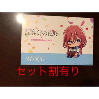 五等分の花嫁 カフェ ポストカード 三玖(キャラクターグッズ)