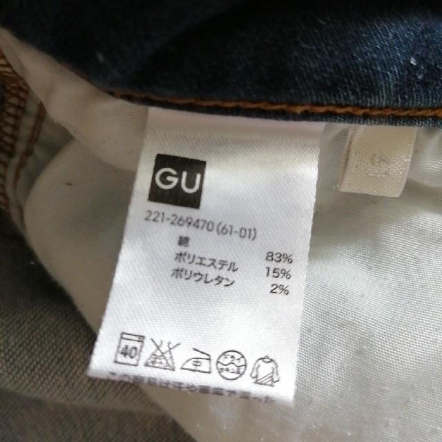 GU(ジーユー)のスキニーデニム レディースのパンツ(デニム/ジーンズ)の商品写真