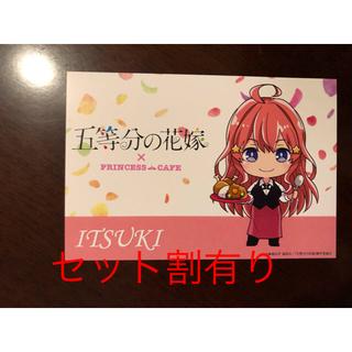 五等分の花嫁 カフェ ポストカード 五月(キャラクターグッズ)