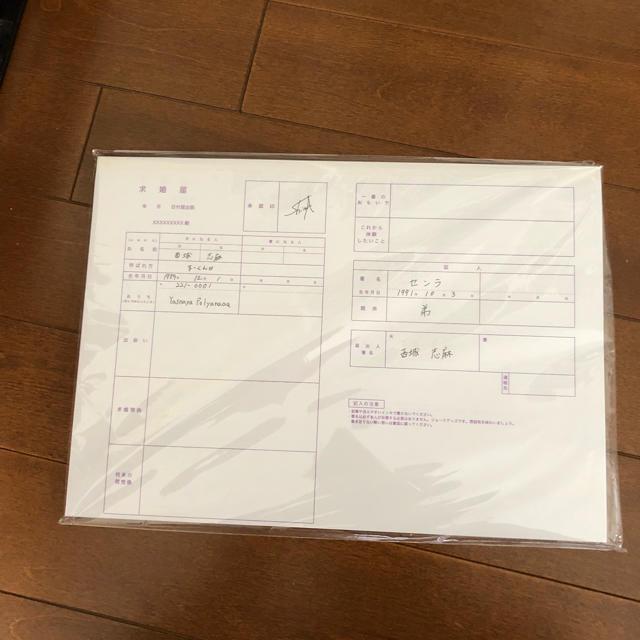 志麻グッズ エンタメ/ホビーのおもちゃ/ぬいぐるみ(キャラクターグッズ)の商品写真