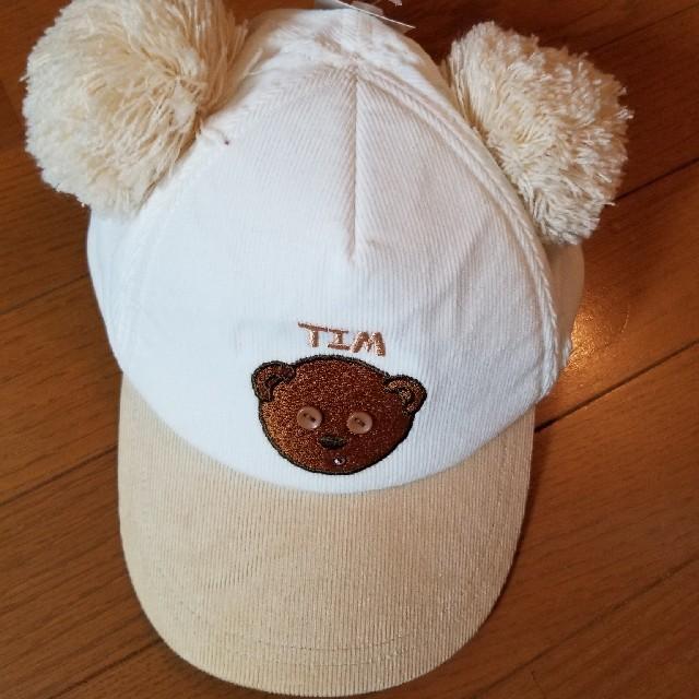 ミニオン(ミニオン)のUSJ ミニオンズ ティムの帽子 新品 エンタメ/ホビーのおもちゃ/ぬいぐるみ(キャラクターグッズ)の商品写真