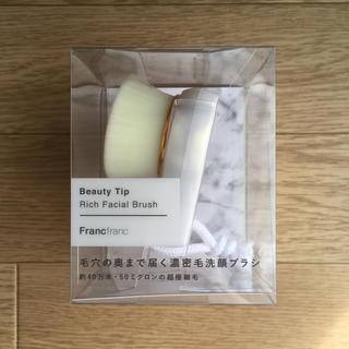 フランフラン(Francfranc)のFrancfranc ビューティーディップ リッチフェイシャルブラシ(洗顔ネット/泡立て小物)