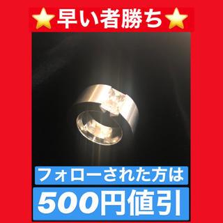 ⭐️シルバーリング⭐️(リング(指輪))