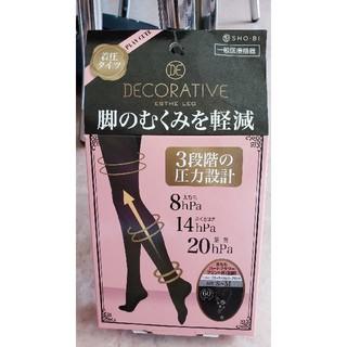 Decorative圧力設計タイツ★未使用 着圧黒S~M(タイツ/ストッキング)