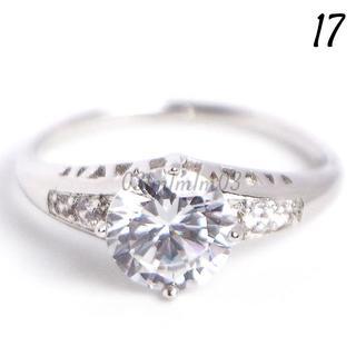 C21 リング 17号 人工石 ホワイトサファイア ラウンド 大粒(リング(指輪))