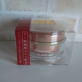 エスケーツー(SK-II)のヒト幹細胞 プレミアム オールインワンゲル(オールインワン化粧品)