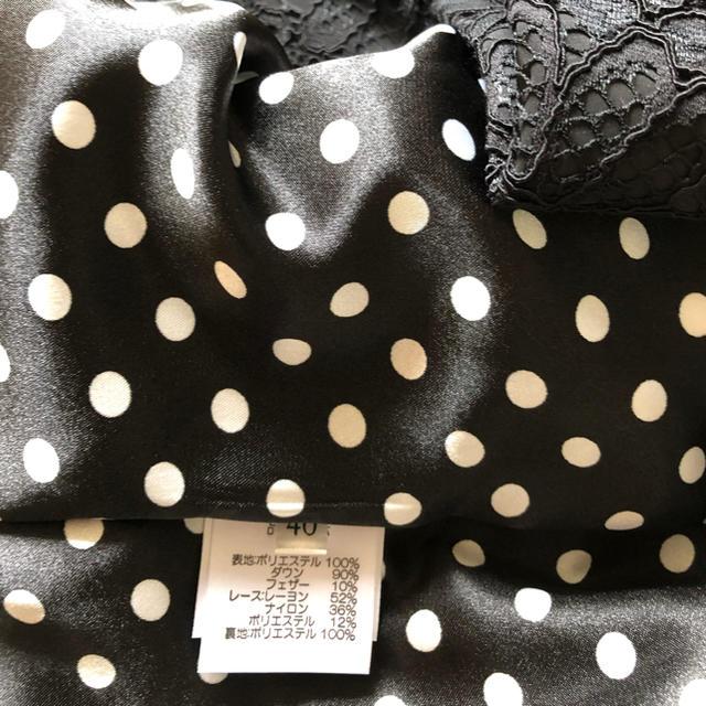 M'S GRACY(エムズグレイシー)のお値下げしました!スーパービューティ 黒ロングダウンコート40 レディースのジャケット/アウター(ダウンコート)の商品写真