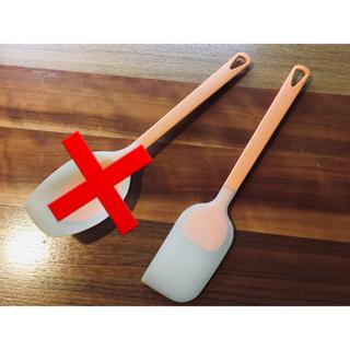 ストウブ(STAUB)の値下げ❣️スパチュラスプーン&へら♡マーナ♡オレンジ(調理道具/製菓道具)