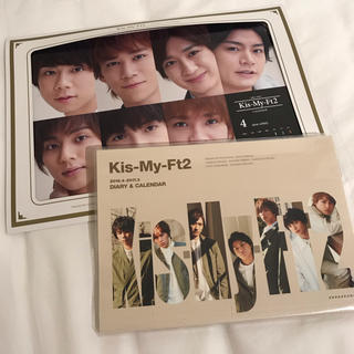 キスマイフットツー(Kis-My-Ft2)のキスマイ カレンダー(アイドルグッズ)
