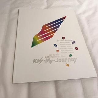 キスマイフットツー(Kis-My-Ft2)のキスマイ パンフレット(アイドルグッズ)