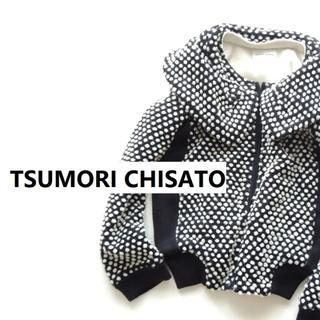 ツモリチサト(TSUMORI CHISATO)のTSUMORI CHISATO ツモリチサト ドットブルゾン C7111(ブルゾン)